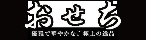 78193cb89c37a 横浜市地域案内更新情報